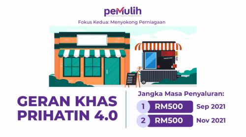 Bulan Ogos ini Kerajaan Akan Masukkan RM200 utk Bujang, dan utk Brkhwin Akan Menerima Sebanyak..